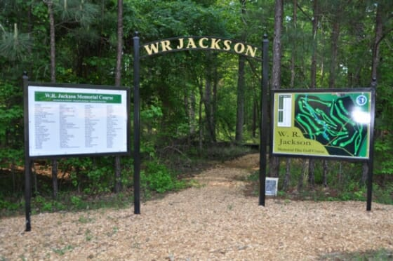 The W.R. Jackson Memorial Disc Golf Course is one of two venues being used for the 2017 PDGA Pro Worlds. Photo: PDGA